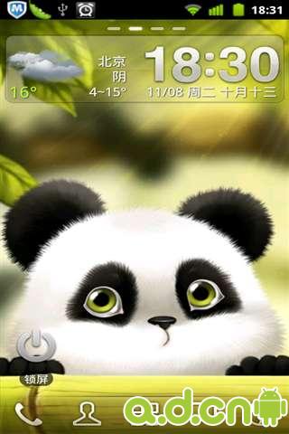 萌萌小熊猫动态壁纸