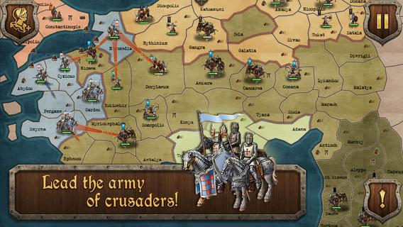 中世纪的战争游戏截图