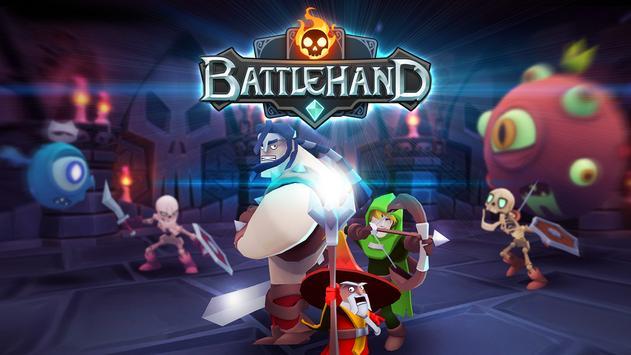 战斗手牌游戏截图