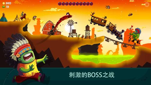 龙之丘2游戏截图