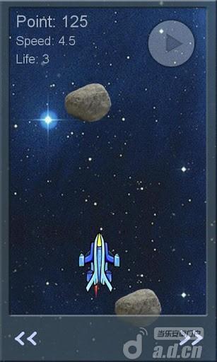 宇宙飞船:空间旅行者游戏图片欣赏