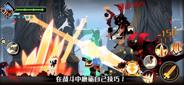 薇薇安和骑士游戏截图1