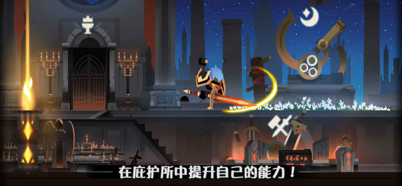 薇薇安和骑士游戏截图2