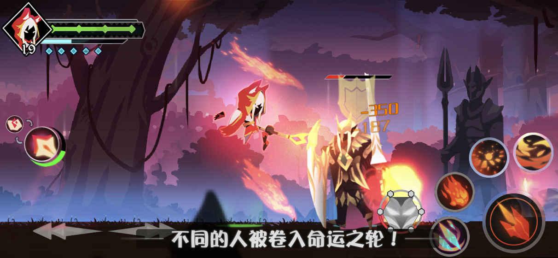 薇薇安和骑士游戏截图3