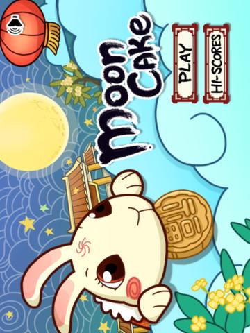 月兔吃月饼图片