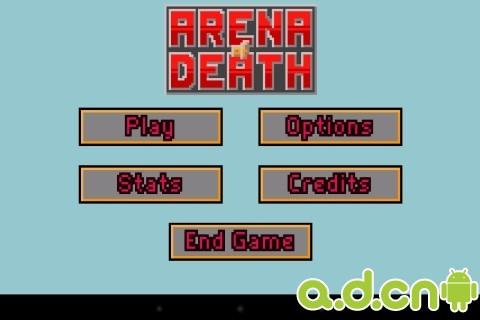 死亡竞技场