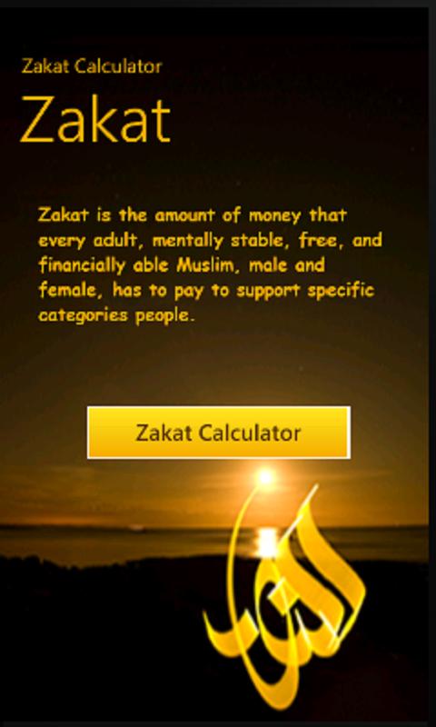 展开 扎卡特计算器截图查看原图 扎卡特计算器相似的游戏 生活应用