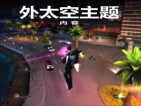 孤胆车神:维加斯游戏截图