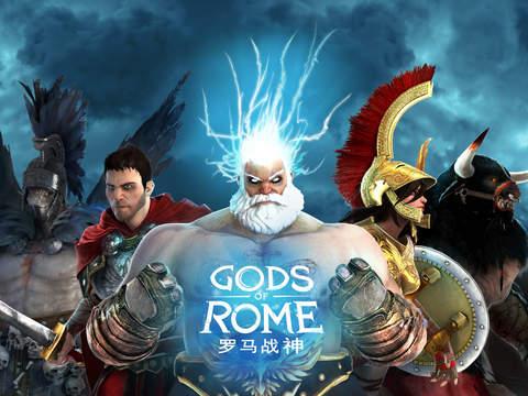 罗马战神游戏截图