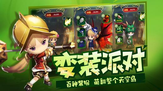 勇士x勇士游戏截图