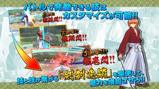 浪客剑心:剑剧绚烂游戏截图