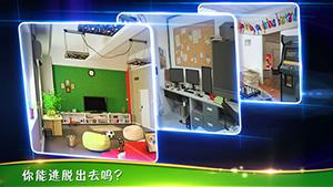 密室逃脱逃出办公室3游戏图片欣赏