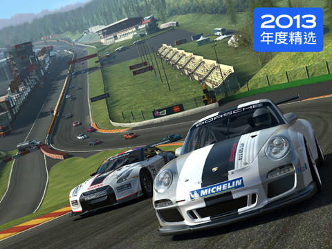 真实赛车3游戏截图