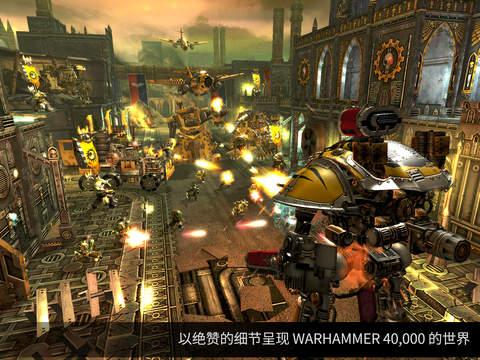 战锤40K:自由之刃   Warhammer 40,000: Freeblade游戏截图