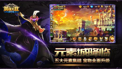 魔法门之英雄无敌:战争纪元游戏截图