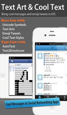 新表情符号ios版_新表情符号iphone(ipad)版_新表情()图片