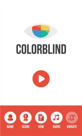 脑色盲游戏截图