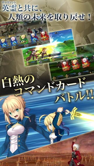 Fate/GrandOrder游戏图片欣赏