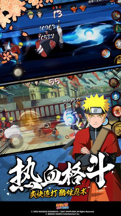 火影忍者-疾风传游戏截图