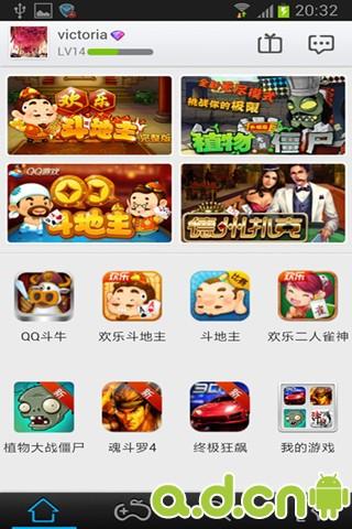 QQ游戏游戏图片欣赏
