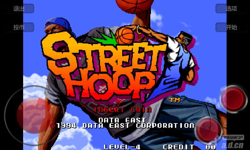 街头篮球100