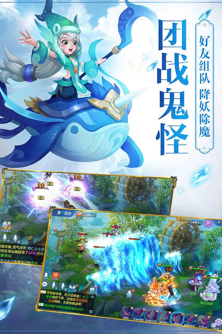 仙灵觉醒游戏截图3