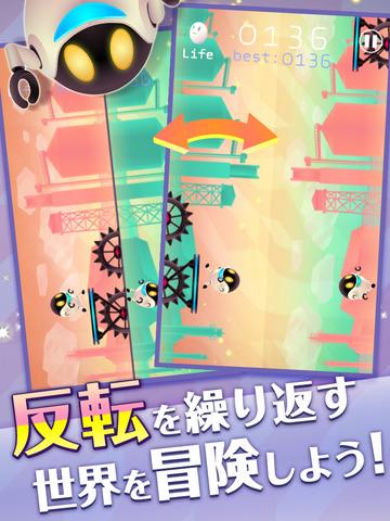 奔跑机器人游戏截图