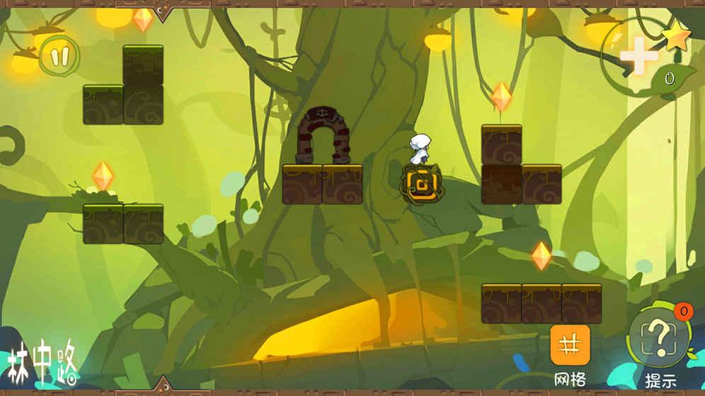 林中路游戏截图2