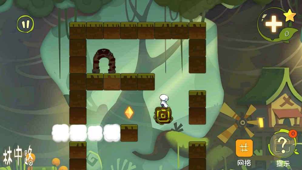 林中路游戏截图5