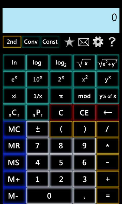 c51计算器硬件电路图