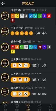 955彩票(1)