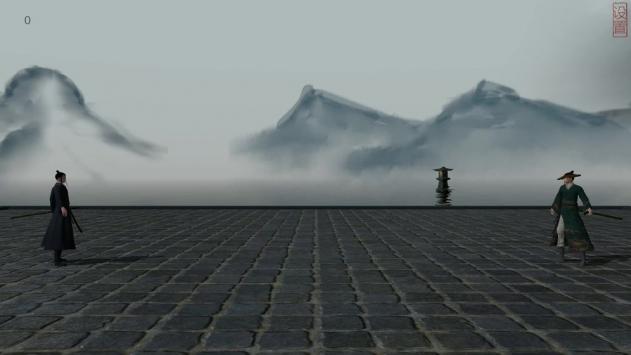 弈剑单机版安卓版免费下载