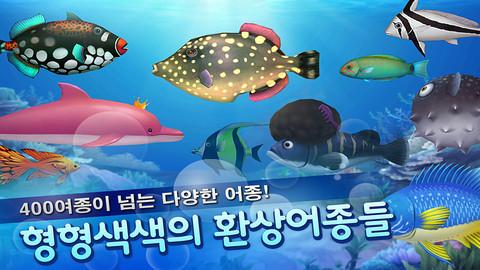 鱼岛游戏截图