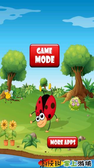 瓢虫土地游戏截图
