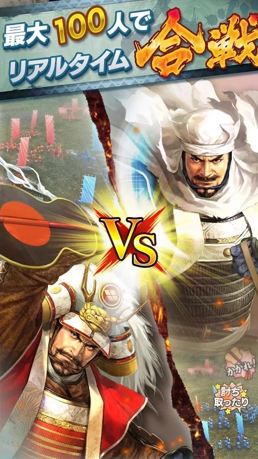 信长之野望:我们的战国游戏截图