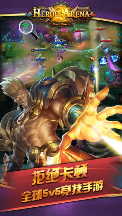 英雄血战游戏图片欣赏