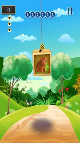 动物集装箱