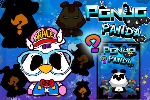 熊猫游戏截图