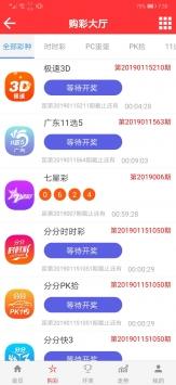96彩票手机版(2)