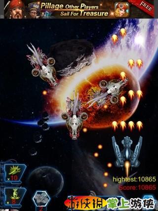 打飞机:星球大战