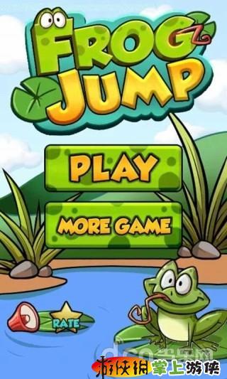 青蛙跳游戏截图