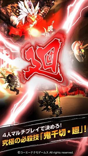 讨鬼传:武士游戏截图