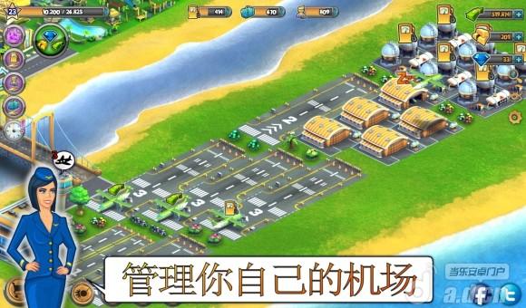 城市岛屿:机场 亚洲版
