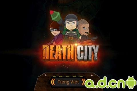 死亡之城(含数据包)游戏图片欣赏