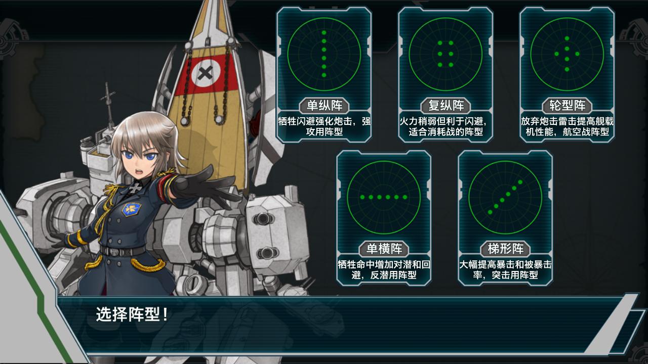 战舰少女游戏图片欣赏