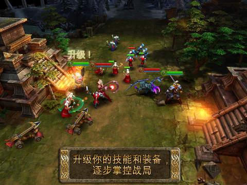 混沌与秩序之英雄战歌 heroes of order chaos multiplayer ol game