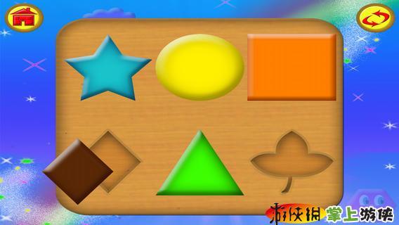 形状拼图游戏截图