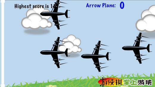 射击飞机游戏截图