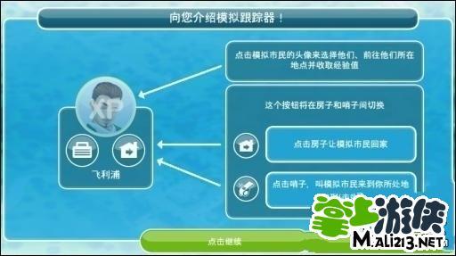 安卓模拟人生攻略攻略篇a攻略v攻略新手操作黄山春节旅游自助基础图片