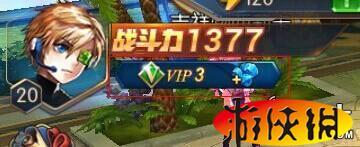 《无双剑姬》优化内容之VIP系统